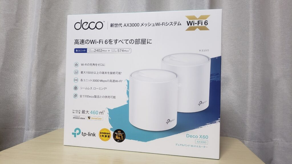 TP-Link Deco X60メッシュWifiルーター